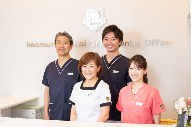 小高区唯一の歯科医院|今村歯科・矯正歯科医院
