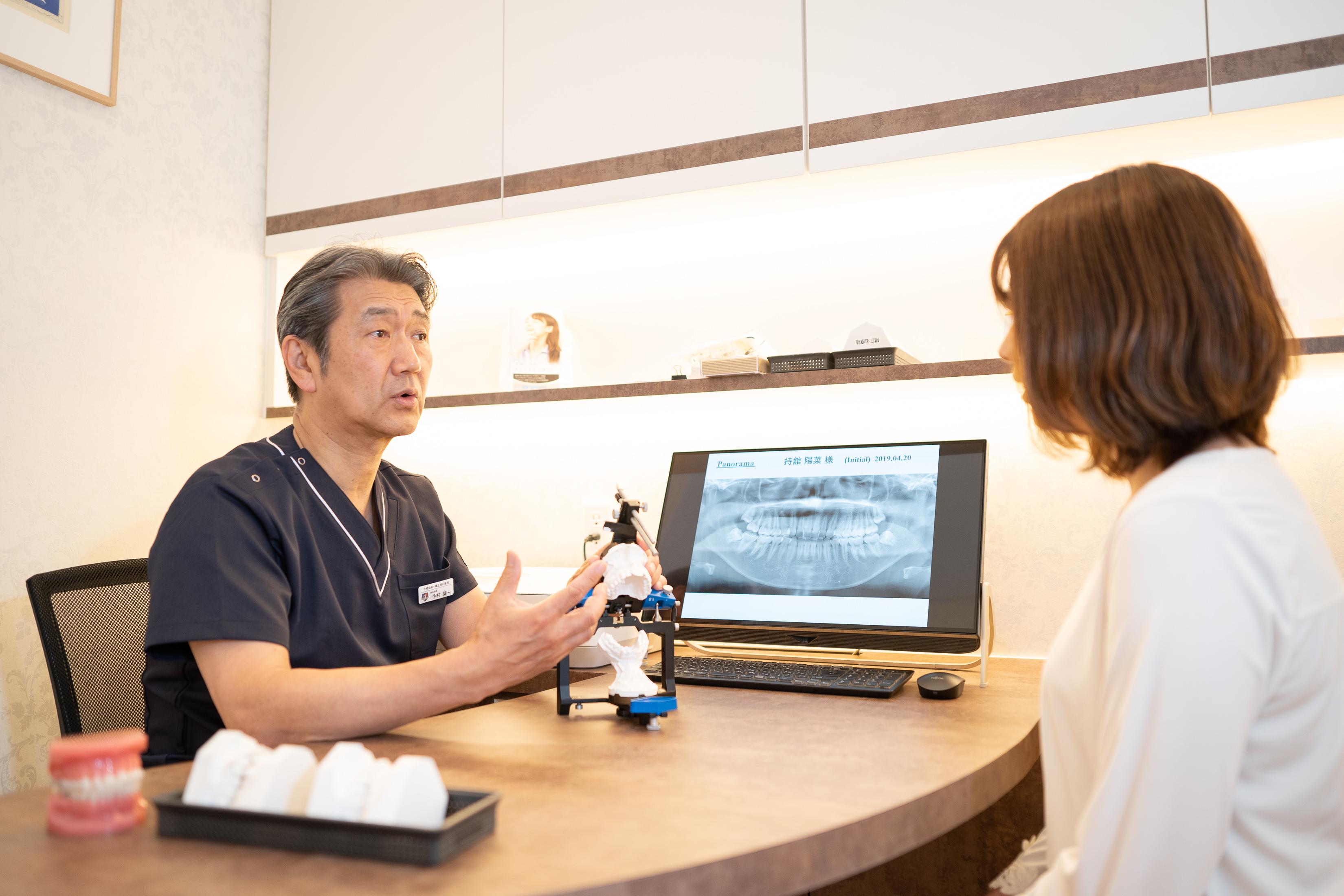 初回相談|福島県南相馬市の今村歯科・矯正歯科医院