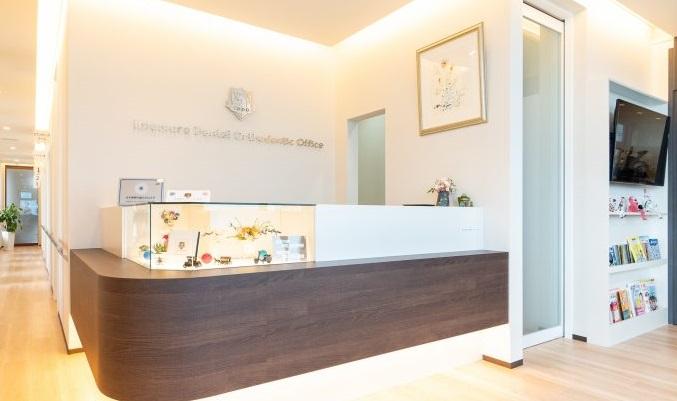 地域の帰還住民の健康増進への取り組み|今村歯科・矯正歯科医院