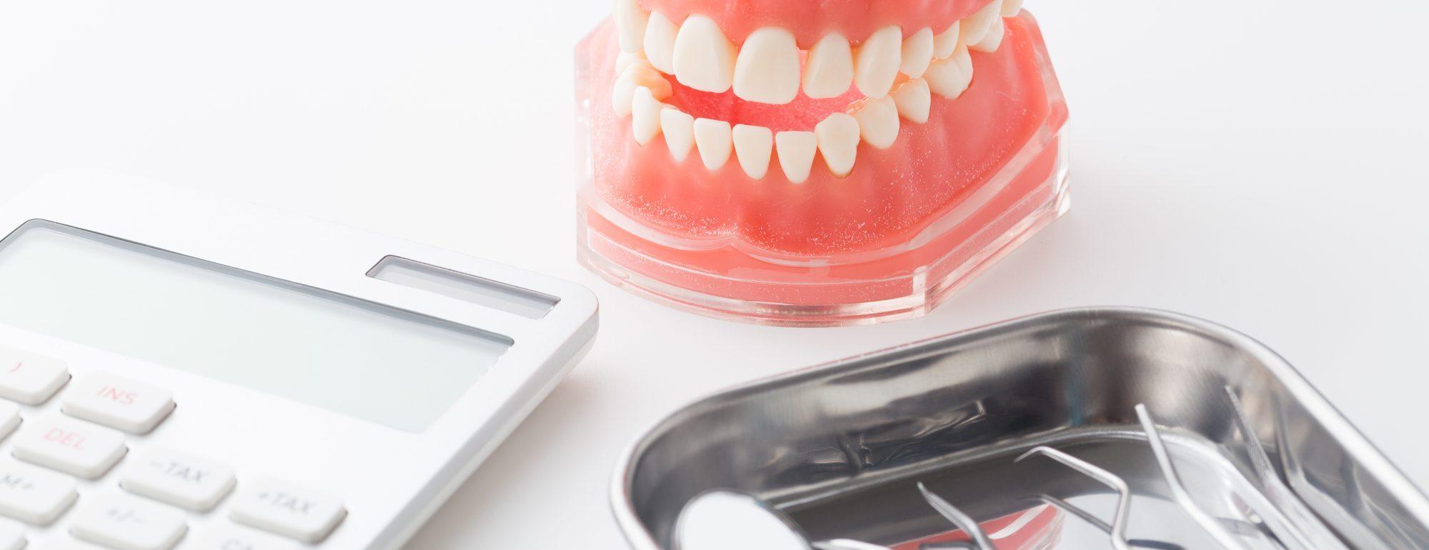 矯正歯科治療の費用|福島県浜通り