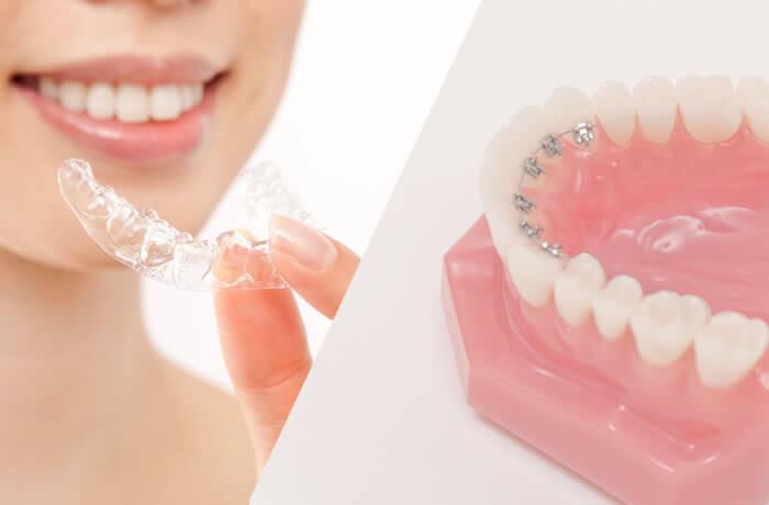 目立たない矯正|南相馬市の今村歯科・矯正歯科医院