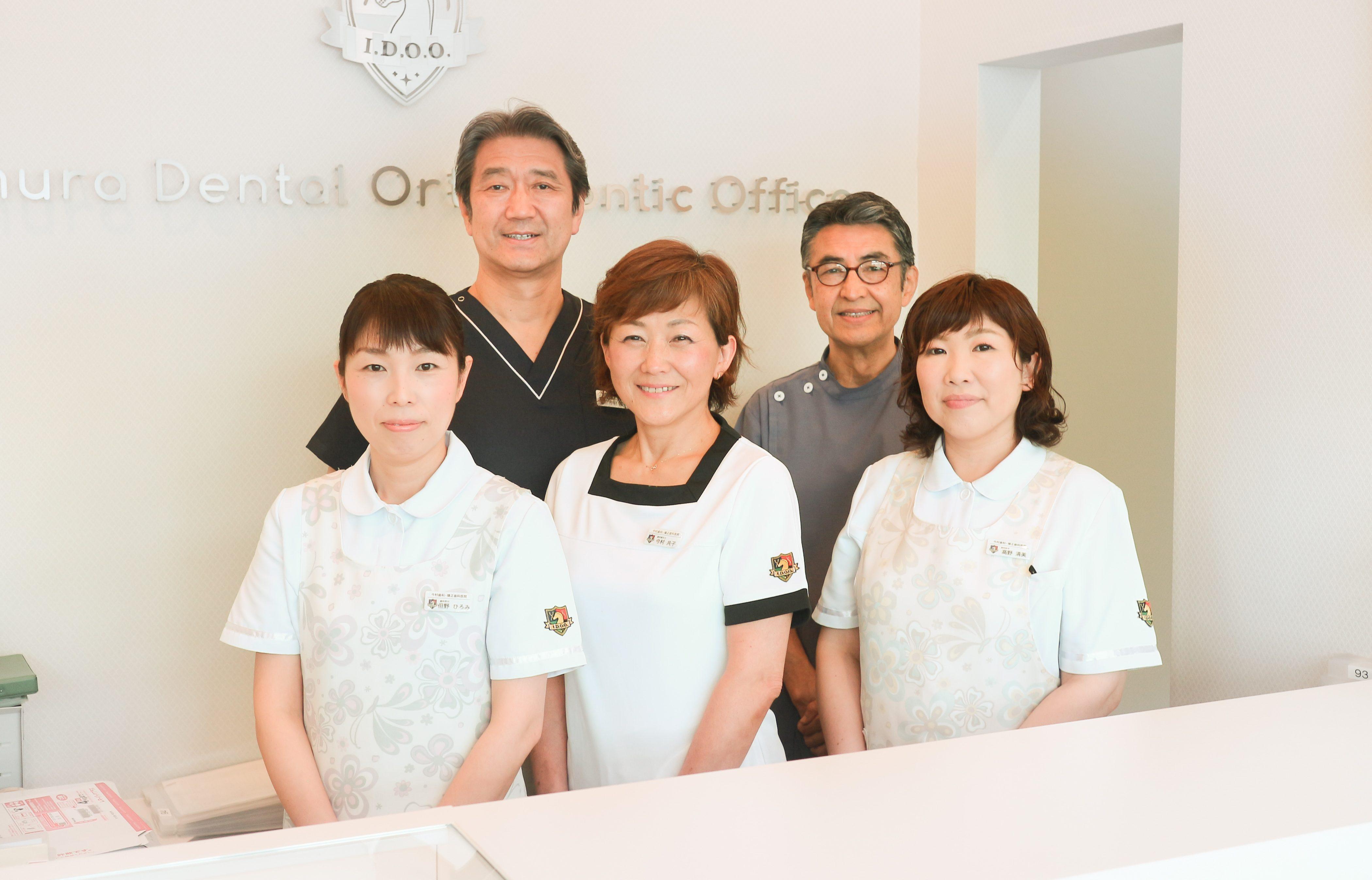 虫歯や歯周病の治療も対応|今村歯科・矯正歯科医院